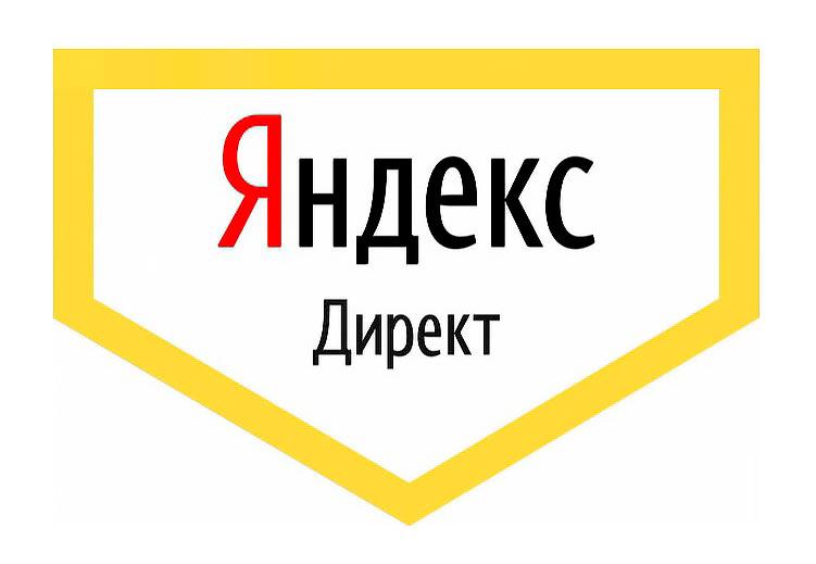 настройка рекламы Яндекс Директ на поиске